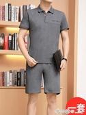 爸爸夏裝POLO衫中年男短袖T恤運動套裝夏中老年人衣服冰絲40-50歲 西城故事