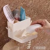 牙刷浴室置物架吸盤壁掛式免打孔洗手間免釘香皂收納架肥皂盒皂托   草莓妞妞
