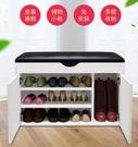 整裝換鞋凳鞋櫃簡約現代儲物收納鞋凳式鞋櫃...