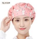 軒之新廚房帽子女家用做飯手術護士帽衛生食品包頭工作帽純棉