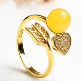 戒指 925純銀 琥珀-簡約魅力生日情人節禮物女開口戒73ga52【時尚巴黎】