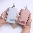 創意家用鑰匙包女韓國多功能可愛大容量簡約鑰匙卡包二合一腰式包 黛尼時尚精品