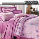 LIUKOO粉嫩春彩 超細精梳棉 雙人5*6.2七件式床罩組[台灣製造]