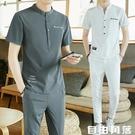 男短袖t恤 男士套裝 中式短袖T恤 九分褲 兩件套 潮流時尚搭配 一套 中山裝 自由角落