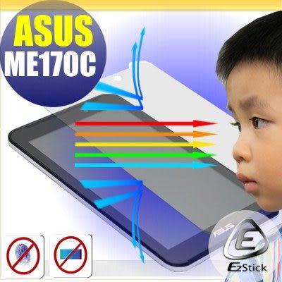 【EZstick抗藍光】ASUS ME170 K017 平板專用 防藍光護眼鏡面螢幕貼 靜電吸附