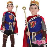 兒童角色扮演 紅藍 凱旋小王子 萬聖節童裝系列 聖誕裝 表演服 天使甜心AngelHoney