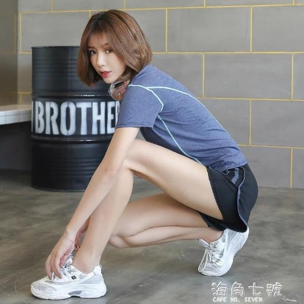 運動短褲女夏季天薄款寬鬆速干跑步瑜伽健身高腰訓練外穿休閒褲子 聖誕節全館免運