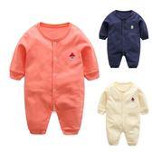 連身衣 爬服 兔裝 舒適 棉質 Home 排釦方便穿託設計 長袖連身衣 三色 寶貝童衣