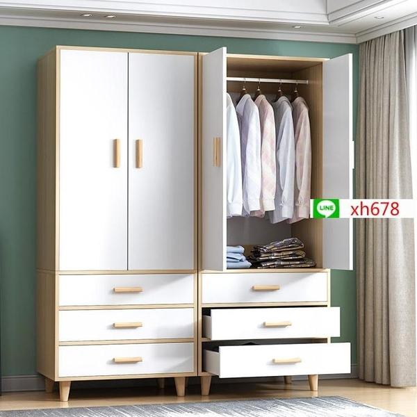 簡易衣櫃家用臥室現代簡約經濟型衣櫥儲物櫃子出租房用掛衣櫃組裝【頁面價格是訂金價格】