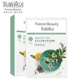 【氧顏森活】桂花白茶賦活亮白面膜 3片/盒