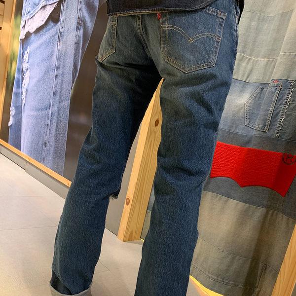 [第2件1折]Levis 男款 511 低腰修身窄管牛仔長褲 / 破壞