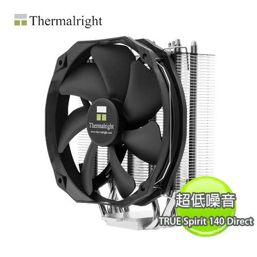 Thermalright 利民 TRUE Spirit 140 Direct CPU 散熱器