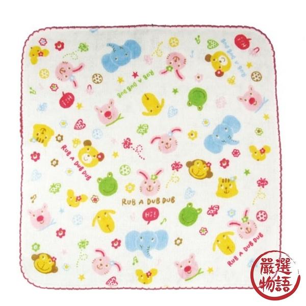 【日本製】【Rub a dub dub】幼童用 繽紛寶寶手帕巾 藍色 SD-9096 - Rubadubdub