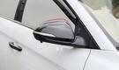 【車王汽車精品百貨】現代 Hyundai Super Elantra 立體碳纖維紋 後視鏡蓋 後視鏡框 方向鏡裝飾框
