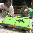 防疫宅在家玩 皇冠桌上臺球桌面親子游戲6臺球桌玩具家用兒童生日禮物男美式黑8 【夏日特惠】