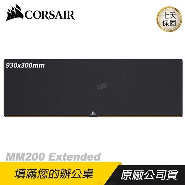 【南紡購物中心】CORSAIR 海盜船 MM200 Extended 布質滑鼠墊 長條鼠墊/超長尺寸/橡膠防滑底座