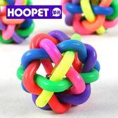 狗狗玩具貓狗鈴鐺狗玩具球橡膠球  寵物泰迪金毛幼犬發聲磨芽玩具 挪威森林