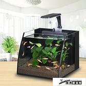 烏龜缸 迷你家用大小型客廳玻璃創意桌面生態魚缸水族箱懶人魚缸金魚 酷男