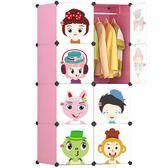 兒童簡易衣櫃卡通寶寶嬰兒組裝布藝塑料收納儲物櫃簡約現代經濟型禮物限時八九折