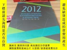 二手書博民逛書店罕見ENⅴIRNMENTA乚Y281204 出版2012
