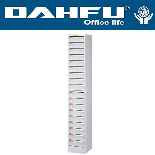 DAHFU 大富  SY-A4-L-436NG   落地型效率櫃-W282xD330xH1760(mm) / 個