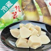 【台灣】鮮甜原味沙拉筍1包(500±15%/包)【愛買冷藏】