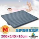 【OUTDOOR CAMP 漫步雲端-絨面174孔充氣床 M】OC301M/獨立筒床墊睡墊/內建充氣幫浦