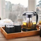 泡茶壺家用玻璃水壺耐高溫過濾耐熱大號大容量泡茶器加厚茶具套裝