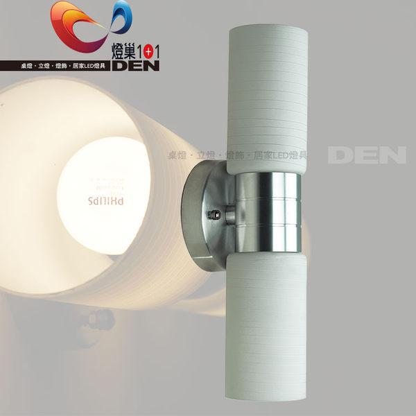 可用在梳妝台、浴室鏡前燈 安其羅玻璃雙壁燈-E27*2 【燈巢1+1】燈具。Led居家照明。桌立燈 064476