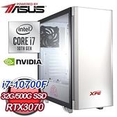 【南紡購物中心】華碩系列【天崩地裂】i7-10700F八核 RTX3070 電競電腦(32G/500G SSD)
