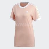 adidas 短袖T恤 Originals 3-Stripes Tee 粉 白 女款 純棉 【PUMP306】 DV2583
