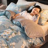 黑五好物節 A純棉B珊瑚絨四件套全棉加厚冬季法蘭絨法萊絨被套床單1.8m米床上【奇貨居】