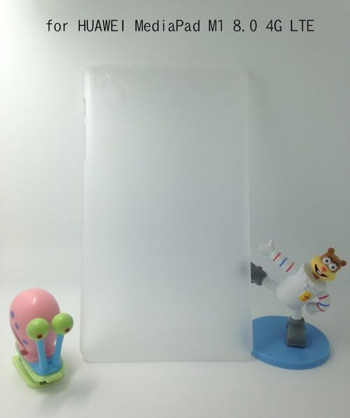 ☆愛思摩比☆HUAWEI MediaPad M1 8.0 磨砂霧面水晶保護殼 透明保護殼 硬殼 保護套