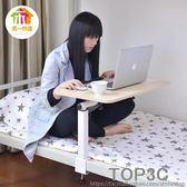 禾一木語筆記本電腦桌床上用折疊宿舍懶人書桌小桌子寢室學習桌「Top3c」
