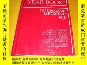 二手書博民逛書店YEAR罕見BOOK YEAR BOOK OF MEDICINE