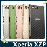 SONY Xperia XZ Premium G8142 電鍍邊框+PC類碳纖維背板 金屬質感 四角防摔 卡扣式組合款 保護套 手機套