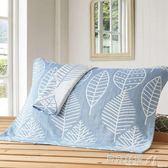 枕巾純棉素雅三層全棉枕巾情侶枕頭蓋巾一對100%純棉 貝兒鞋櫃