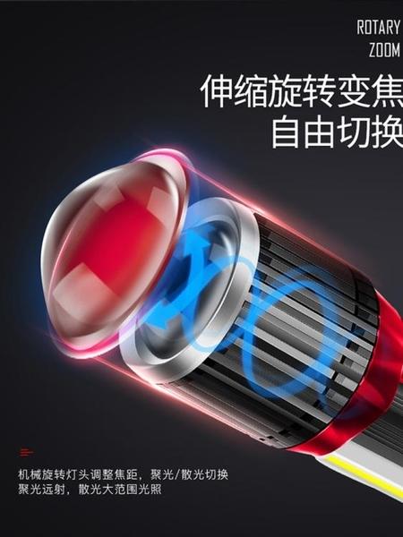 智慧X神奇防身LED手電筒強光多功能充電超亮戶外COB抖音