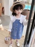 女童牛仔裙2020女童裝春裝新款紐扣韓版兒童牛仔背帶裙女寶寶洋氣公主裙子 1件免運