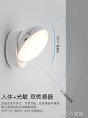 感應燈 智慧人體感應小夜燈家用樓梯過道LED自動光聲控壁燈床頭usb充電池 育心館