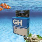 AZOO 總硬度測試劑 (GH)