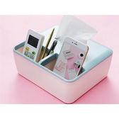 簡約清新配色桌面衛生紙收納盒(1入)【小三美日】空運禁送/顏色隨機出貨