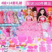 會說話的芭比娃娃套裝女孩公主婚紗大禮盒別墅城堡仿真洋娃娃玩具