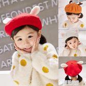 原創DIY 女童女寶寶兒童動物耳朵貝雷帽羊毛帽子畫家帽秋冬親子款 草莓妞妞