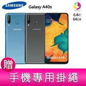 分期0利率 三星 SAMSUNG Galaxy A40s (A3051) 6GB/64GB 超廣角景深預覽手機 贈『手機專用掛繩*1』