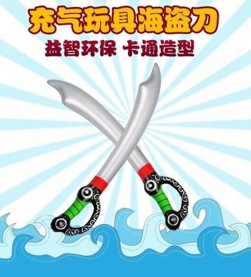 [協貿國際]  充氣海盜刀兒童玩具 (3入)