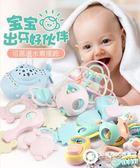 嬰兒手搖鈴玩具牙膠益智0-3-6-12個月寶寶1歲幼兒新生5男女孩8