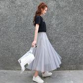 618好康鉅惠百褶裙高腰網紗半身蓬蓬裙-2色