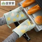 居家家 微波爐耐高溫加厚隔熱手套 家用廚房烤箱專用防熱防燙手套 美芭