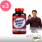 益節Move Free 葡萄糖胺錠200...
